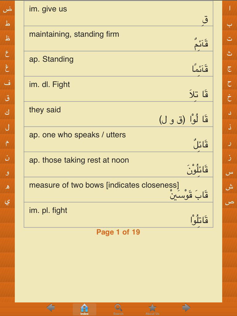Quran Dictionary Lite App Ranking and Store Data | App Annie