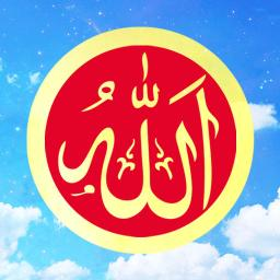 Quranic Names of Allah - iOS Store App Ranking and App Store Stats