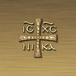 Greek Orthodox Calendar.Greek Orthodox Calendar Hd App Ranking And Store Data App Annie