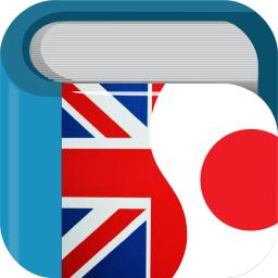 Japanese English Dictionary + App Ranking and Store Data