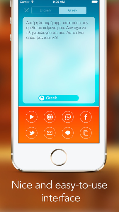 dictation machine voice to text
