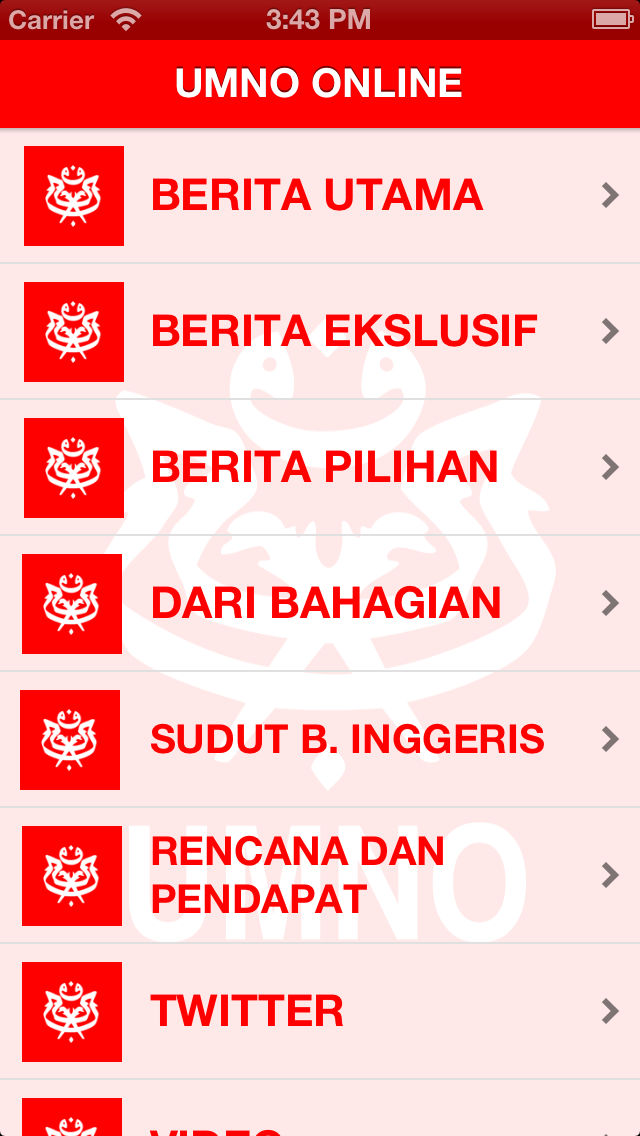 Umno app ranking and store data app annie this is the official app for umno voters can get the latest news about umno and also can check their voters information spiritdancerdesigns Choice Image