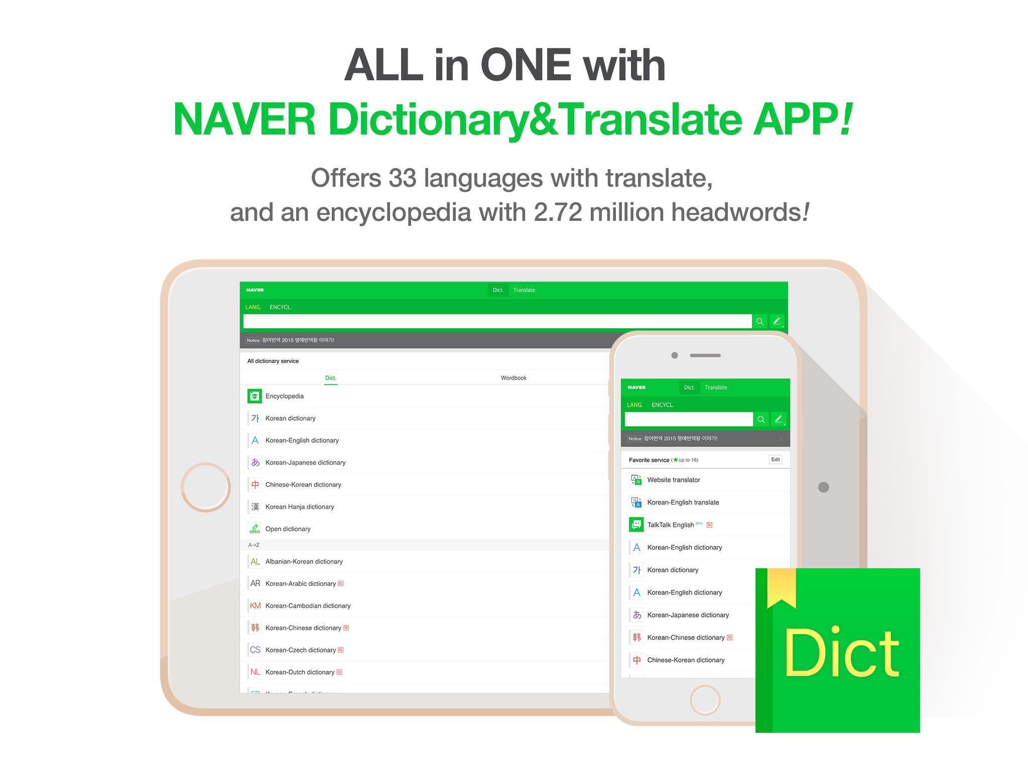 korean dictionary translate app ranking and store data app annie