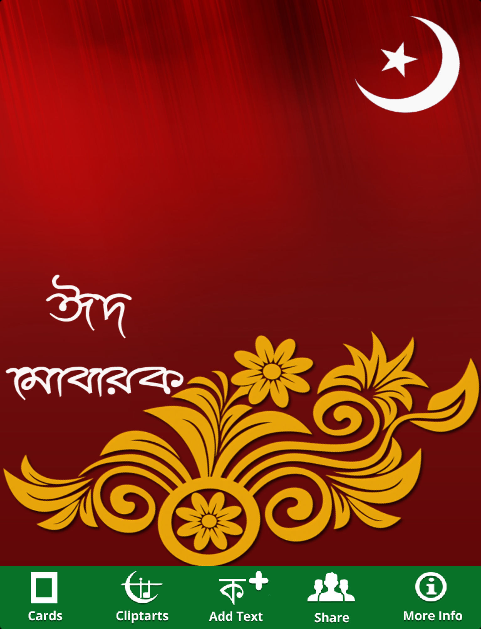 Bangla Eid Card Create Custom Eid Cards App Ranking and Store