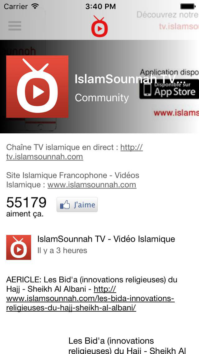 application islam sounnah