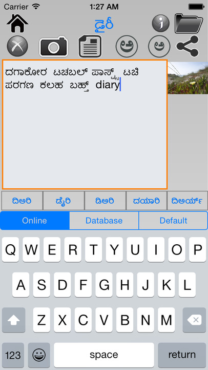 Number Names Worksheets www opposite words in english : Kannada Dictionary + App Ranking and Store Data | App Annie