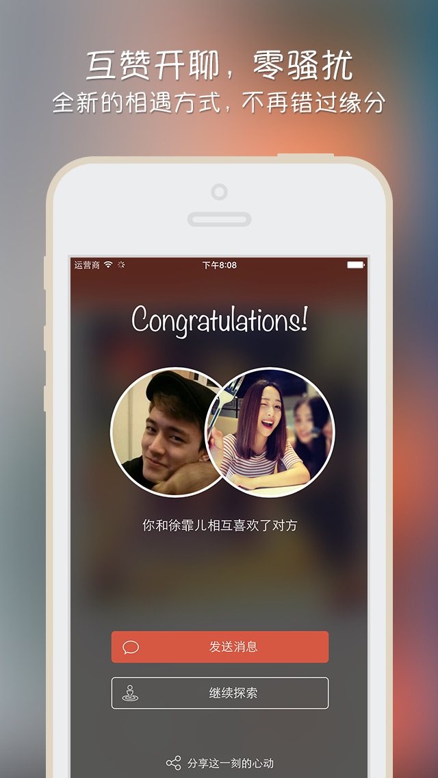 Tantan - Genuine Dating App Ranking and Store Data | App Annie