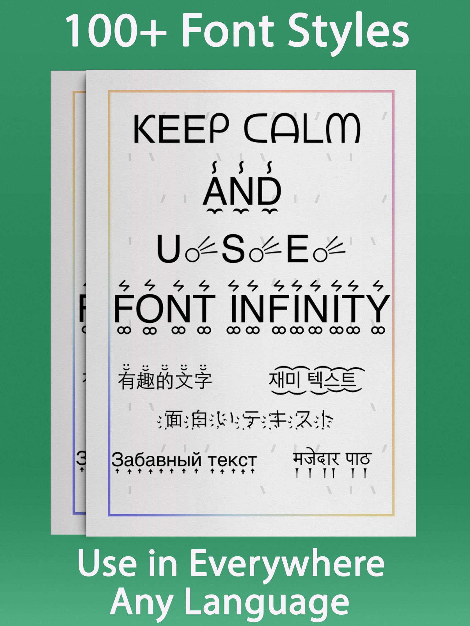 Font infinity cool new fonts changer and better text styles on the tips tricks movie on using font infinity is in youtube it is suggested watch it with wi fi network biocorpaavc Gallery