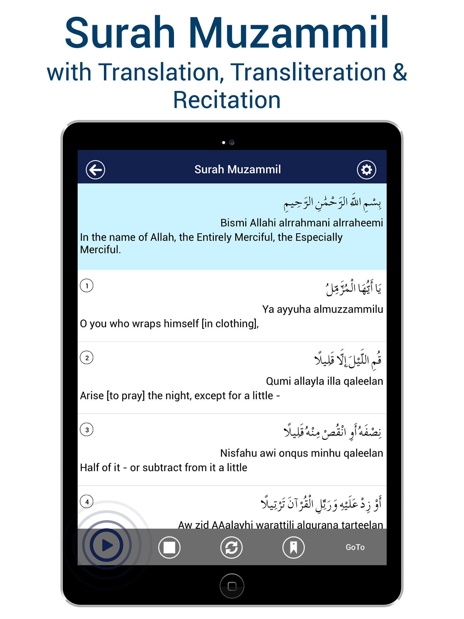 Surah Muzammil MP3 with Translation App Ranking and Store