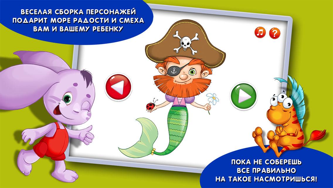 все люди забавные игры для детей Гаспарян Эшхемед (Армянский