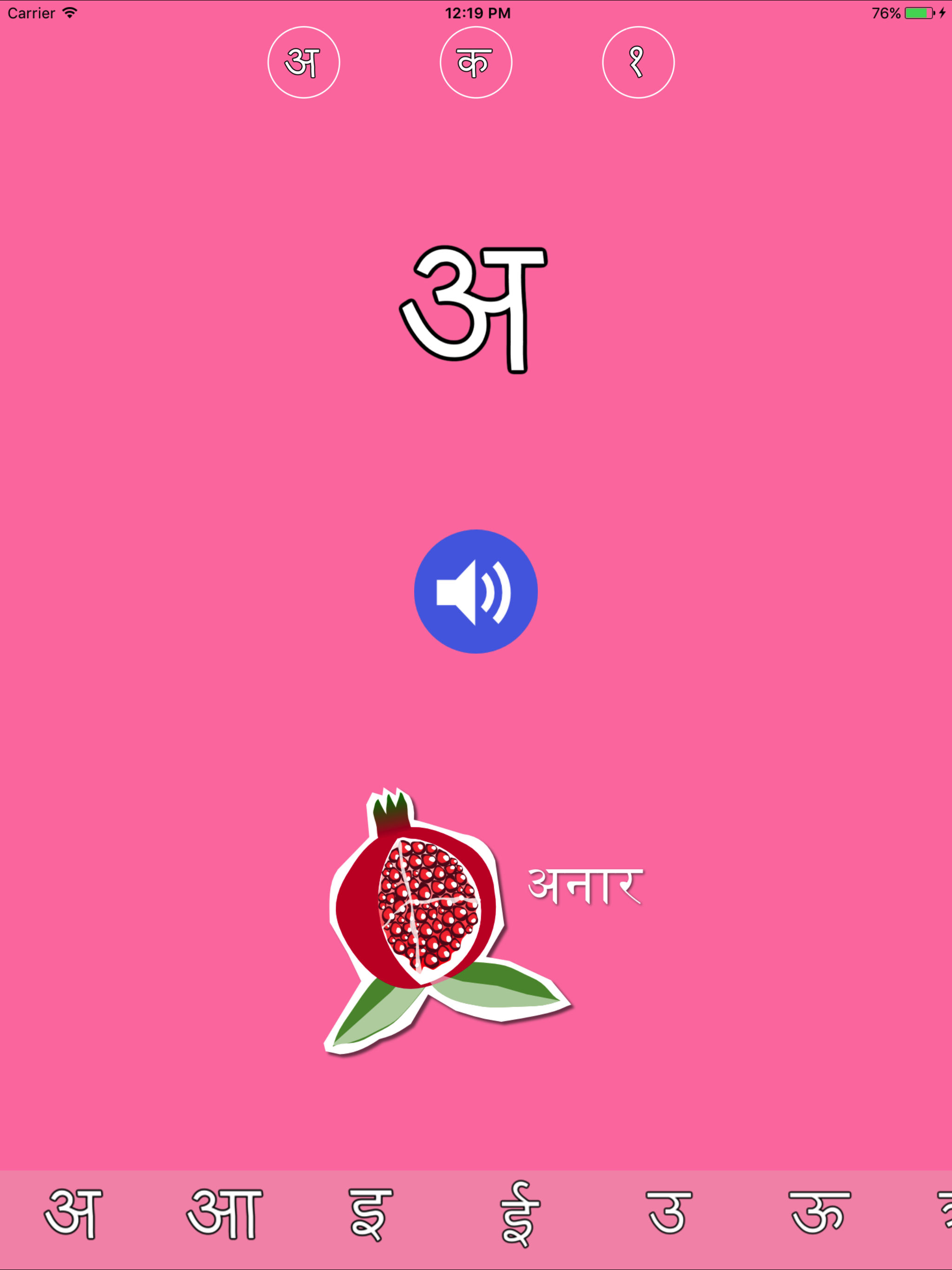 Hindi Bundle 1 App Ranking and Store Data | App Annie