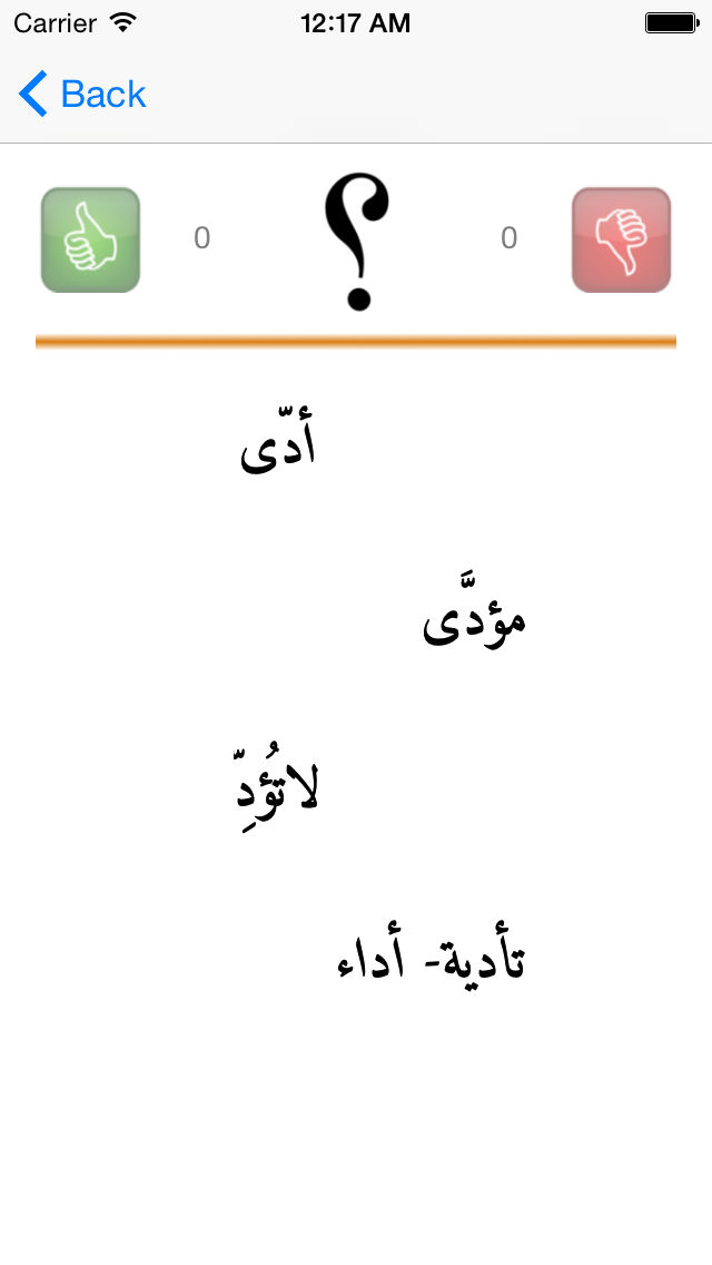 Arabic Tenses and verb Conjugations App Ranking and Store