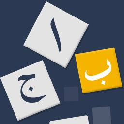 Learn Urdu - Language Guide App Ranking and Store Data   App