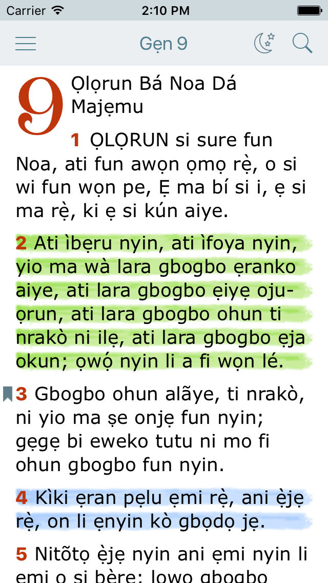 Yoruba Bible Holy Version App Ranking and Store Data   App Annie
