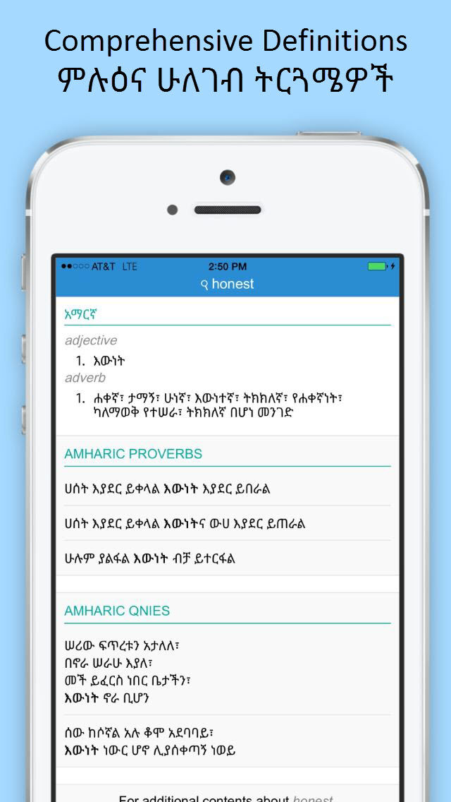 Abyssinica Dictionary - Amharic and English App Ranking and Store