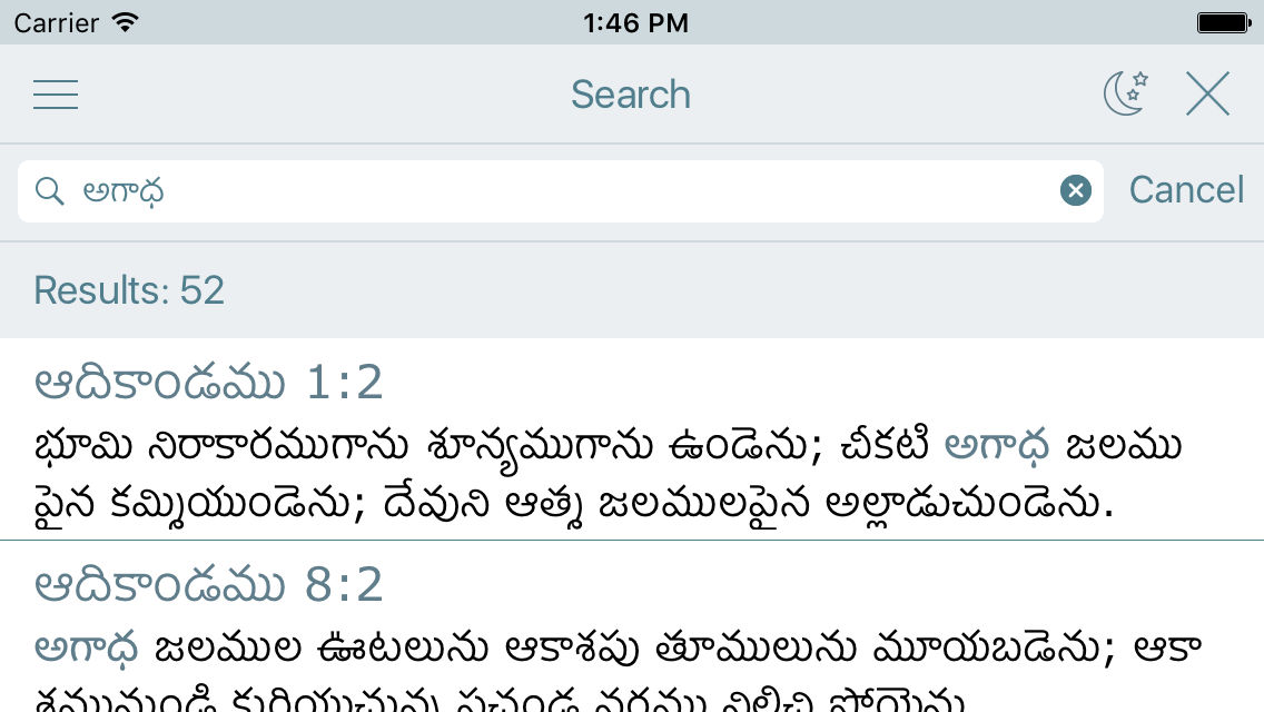 Telugu Holy Bible  The Indian Offline Free Version App